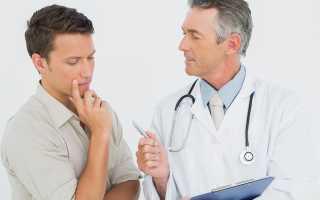 Лекарства от уретрита: антибиотики, таблетки, народные средства