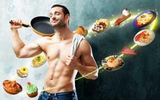 Полезная пища для повышения потенции у мужчин, что надо употреблять