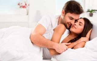 Повышение либидо у мужчин: препараты, народные средства