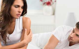 Дискомфорт при половом акте: психологические и физиологические причины