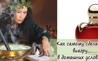 Как сделать Виагру своими руками в домашних условиях: рецепты