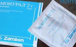 Инструкция по применению порошка Монурал при цистите: через сколько проходит болезнь