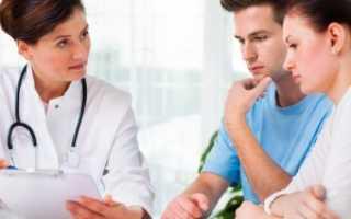 Бесплодие у мужчин признаки: симптомы, причины, лечение, видео