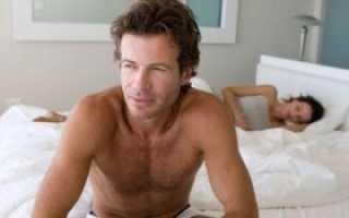 Климакс у мужчин: признаки, возраст, симптомы и лечение