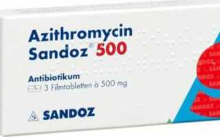 Азитромицин при хламидиозе: дозы, у мужчин, во время беременности