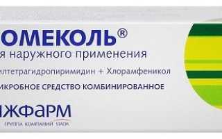 Левомеколь при молочнице: способы применения, противопоказания