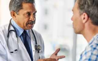 Препараты снижающие потенцию у мужчин: список