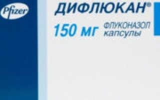 Применение Дифлюкана от молочницы у женщин: аналоги, цена таблеток и свечей