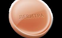 Левитра: состав, инструкция по применению, аналоги, цена, отзывы