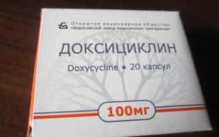 Доксициклин при простатите, отзывы, сколько пить, дозировка, как приримать