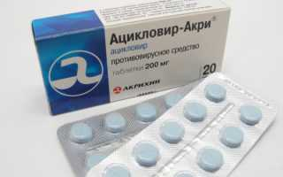 Уретропростатит: симптомы у мужчин и лечение народными средствами
