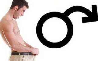 Причины слабой потенции у мужчин: негативные факторы