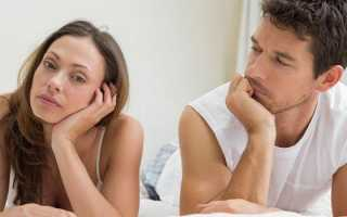 Как восстановить либидо у женщин и мужчин: лечение фригидности