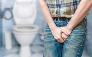 Недержание мочи у мужчин: причины, диагностика лечение