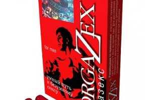 Оргазекс: состав, инструкция по применению, аналоги, цена, отзывы