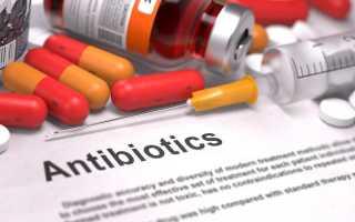 Антибиотик для лечения простатита у мужчин: зачем нужен, противопоказания