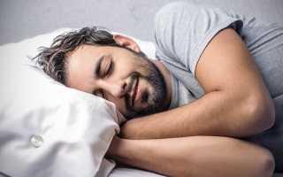 Гормон пролактин у мужчин: повышен, понижен, норма, за что отвечает