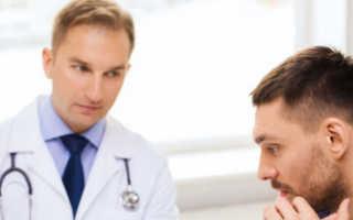 Препараты от уреаплазмы: у мужчин и женщин, чем лечить