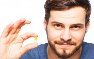 Витамины для улучшения спермограммы: С, А и фолиевая кислота