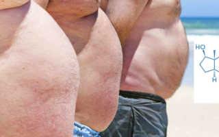 Низкий уровень тестостерона у мужчин: причины, симптомы,последствия