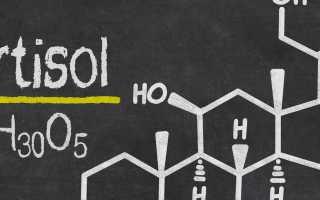 Кортизол у мужчин повышен: причины, симптомы, лечение