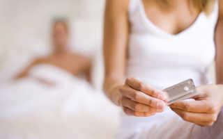 Противозачаточные таблетки после акта в течение 24: разновидности, вред