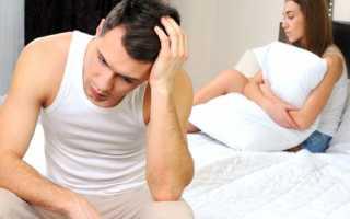Ослабление эрекции: причины, лечение и профилактика импотенции