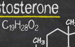 Высокий тестостерон у мужчин: симптомы, причины, что делать